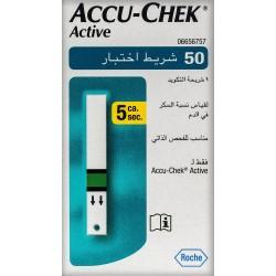 Accu-Chek Active Test Strips 50 pcs