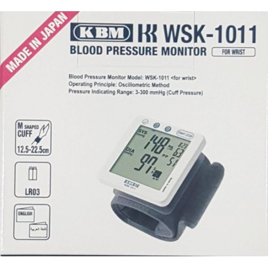 Wrist Digital Blood Pressure Monitor WSK-1011