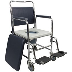 """Commode Chair Wide 20"""""""