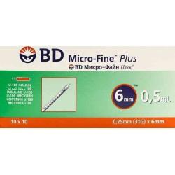 Ultra Fine Insulin Syringe 0.5 ml