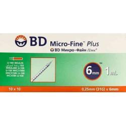 Ultra Fine Insulin Syringe 1 ml